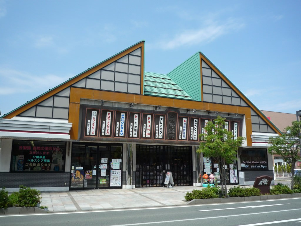 株式会社サノ・ファーマシー