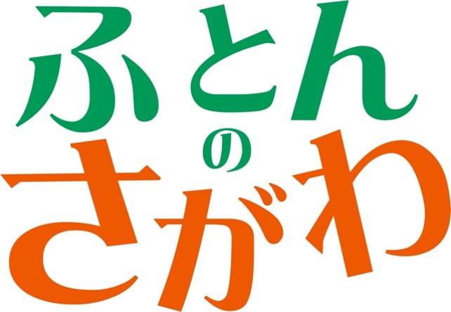 株式会社 佐川商店