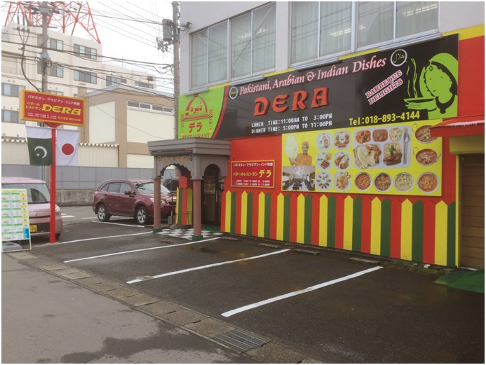 ハラールレストラン DERA(デラ)