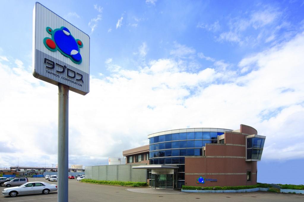 タプロス株式会社