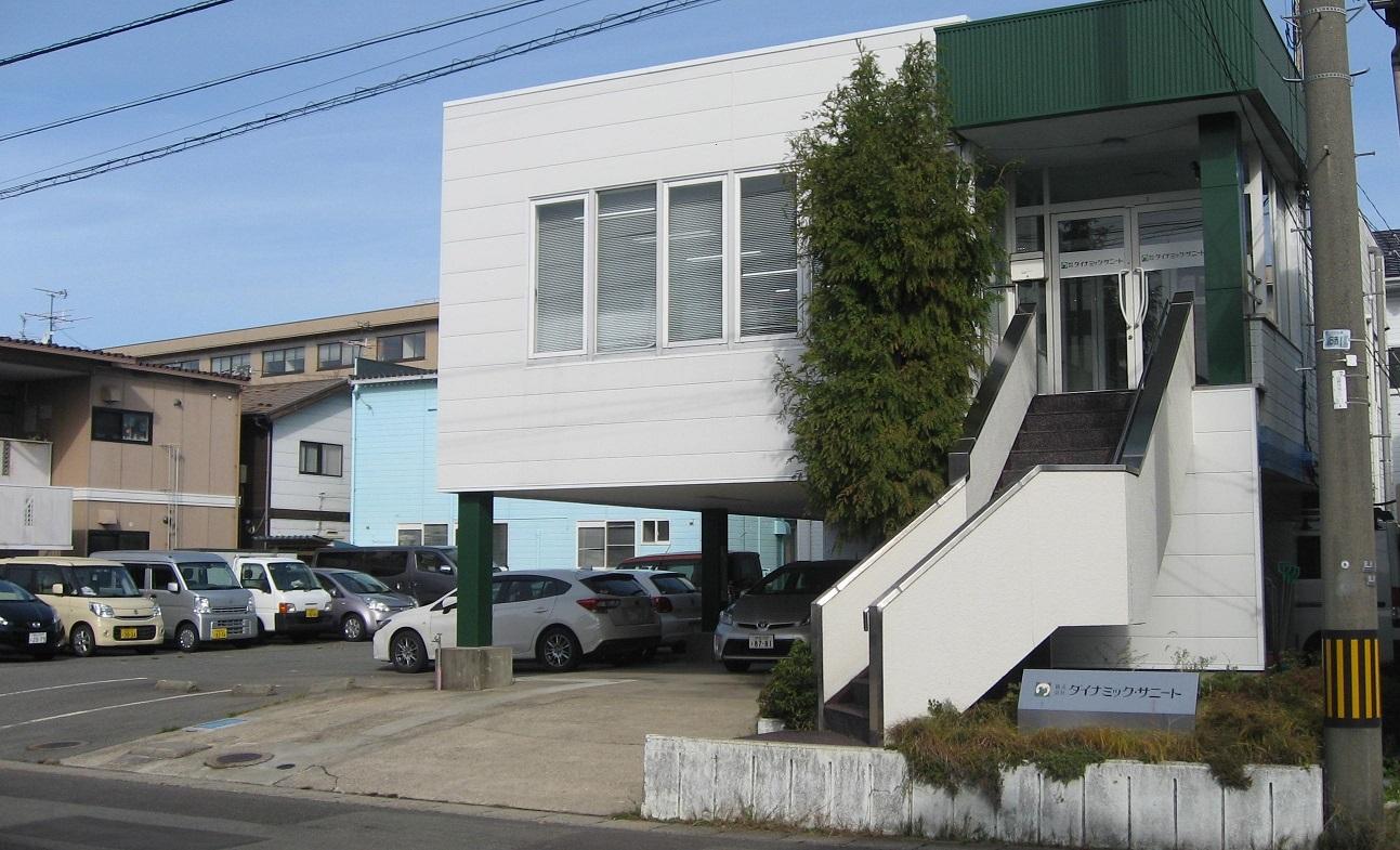 株式会社ダイナミック・サニート