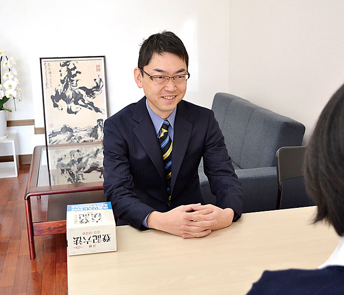 司法書士おぎわら相続登記事務所秋田