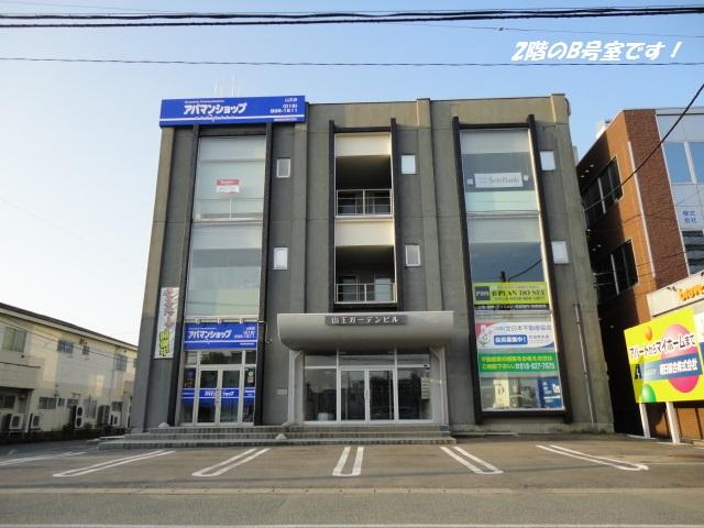 株式会社PLAN DO SEE秋田支店