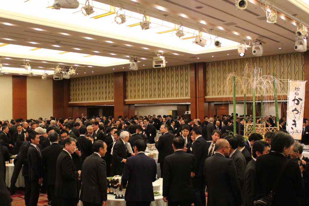 平成31年新年祝賀会